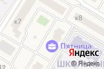Схема проезда до компании Участковый пункт полиции в Брёхово
