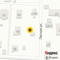 Световой день по адресу Россия, Московская область, Одинцово