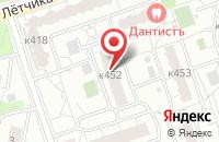 Схема проезда до компании Альфея и К в Москве
