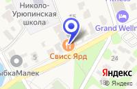 Схема проезда до компании ТЦ КРАСНОЯРСКАЯ в Красногорске