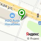 Местоположение компании БОШ-H2O auto
