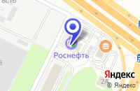 Схема проезда до компании НОВАЯ ЭКСПЛУАТАЦИОННАЯ КОМПАНИЯ в Зеленограде