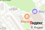 Схема проезда до компании Пять Стихий в Москве