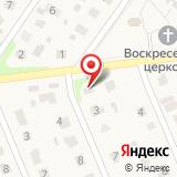 Внуковская больница