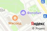 Схема проезда до компании Золотой лист в Москве