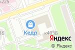 Схема проезда до компании Florange в Москве