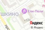 Схема проезда до компании Книжный магазин в Москве