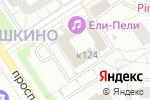 Схема проезда до компании Принцесса Флоризель в Москве
