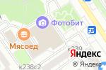 Схема проезда до компании Мастерская по ремонту часов на Центральном проспекте в Москве
