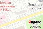Схема проезда до компании Крымская натуральная косметика в Зеленограде