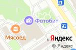 Схема проезда до компании Рыбацкий в Зеленограде