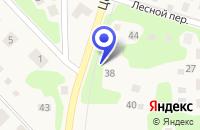 Схема проезда до компании ЛЕСНОЙ ГОРОДОК ТРЭВЕЛ в Одинцово
