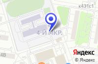 Схема проезда до компании ПТФ КВАНТ в Зеленограде
