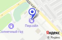 Схема проезда до компании АЗС КОЛУМБ-ТРЕЙД в Дубне