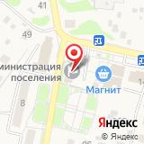 Совет депутатов поселения Марушкинское
