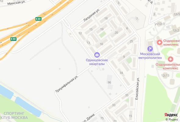 жилой комплекс Одинцовские кварталы