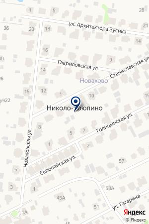 НОУ ЛИЦЕЙ КОВЧЕГ- XXI на карте Красногорска