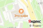 Схема проезда до компании Магазин женской одежды и кожгалантереи в Москве
