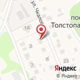 Быковская средняя общеобразовательная школа №14