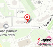 Аппарат Совета депутатов муниципального округа Матушкино