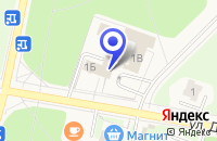 Схема проезда до компании ВТОРАЯ ПРОКУРАТУРА в Протвино