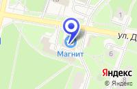 Схема проезда до компании КАФЕ ДРУЖБА в Протвино