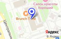 Схема проезда до компании МАГАЗИН БЫТОВОЙ ТЕХНИКИ ЭЛЬДОРАДО в Москве