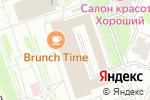 Схема проезда до компании Студия свадебной фотосъемки в Москве