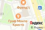 Схема проезда до компании Серебро в Москве