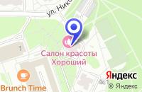 Схема проезда до компании ТФ ЭФИРНЫЕ МАСЛА КРЫМА в Москве