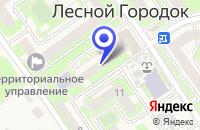 Схема проезда до компании АПТЕКА № 2 в Лесном