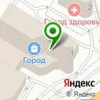 Местоположение компании Diana Savitskaya