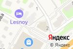 Схема проезда до компании Гемотест в Лесном Городке