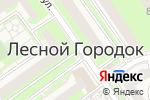 Схема проезда до компании Киоск по продаже печатной продукции в Лесном Городке