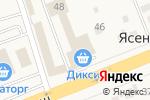 Схема проезда до компании Юридическая компания по оказанию правовой помощи мигрантам в Ясенках