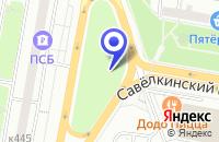 Схема проезда до компании ПРОЕКТНАЯ ФИРМА СКТО ПРОМПРОЕКТ в Москве
