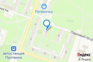 Снять трехкомнатную квартиру в Протвино Парковый пр., 2