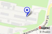 Схема проезда до компании ПТФ ПРОМТЕХНОЛОГИЯ в Протвино