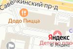 Схема проезда до компании TUPPERWARE в Зеленограде