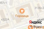 Схема проезда до компании Серебряная дыня в Москве