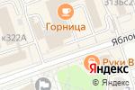 Схема проезда до компании Сотовичок в Зеленограде