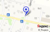 Схема проезда до компании ТФ ЗИНГАКОР в Москве