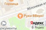 Схема проезда до компании Сан Сити Тур в Москве