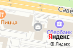 Схема проезда до компании Coffee hunter в Зеленограде