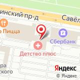 Росттоппром-Энерго