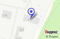 Схема проезда до компании ПТК ДРЕВИС в Москве