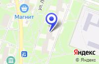 Схема проезда до компании НПК ПРИБОРИСТ в Протвино
