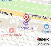 Натяжные потолки ЭВИТА Зеленоград