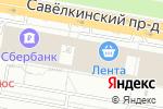 Схема проезда до компании Магазин сухофруктов в Зеленограде