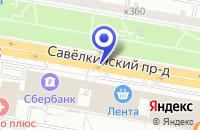 Схема проезда до компании ТФ ФЛОРАХИМГРУППА в Москве